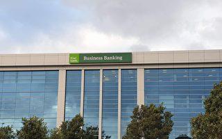 Kiwibank2020财年税后利润下降47% 为5700万纽元