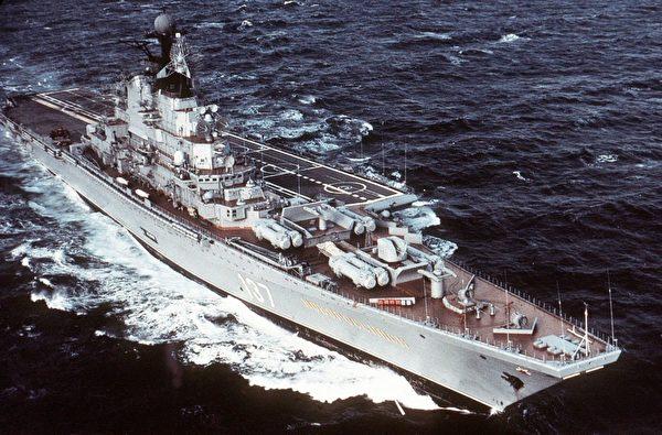 前蘇聯的基輔級航母。(公有領域)