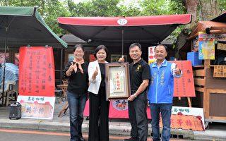 嵩岳咖啡 獲台北國際咖啡節最佳台灣咖啡獎