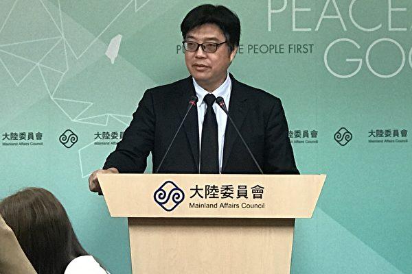 台大教授参与千人计划被罚 学者促台国安介入