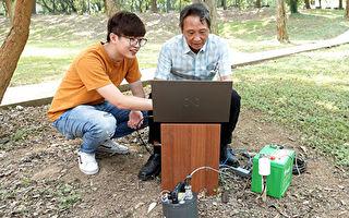 中正大學研發「三維大地斷層掃描系統」
