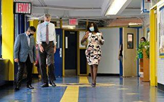 紐約市獨立預算辦  評估學校開學後容納能力