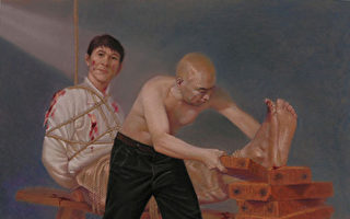 吊铐 冻刑 老虎凳 江西女子监狱的酷刑