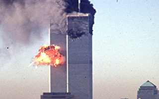向真:恐怖攻擊與隱晦迫害
