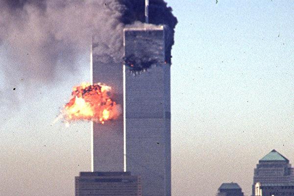 向真:恐怖攻击与隐晦迫害