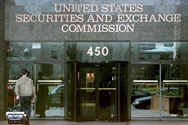 美国证交所限制股东提案权 引纽约市主计长不满