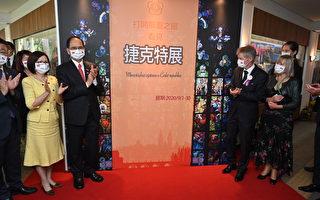 捷克議長挺台演講 立委:台灣不再是世界孤島