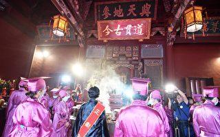 献六佾舞   彰化祭孔祝福教师们佳节快乐