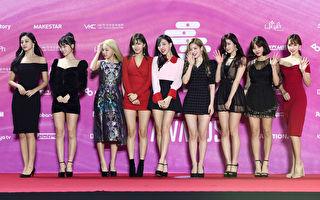 TWICE行程满档 10月26日以韩文专辑回归乐坛