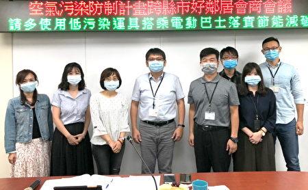 桃園市環保局14日與新北市及新竹縣共同會商研訂的空氣污染防制計畫。