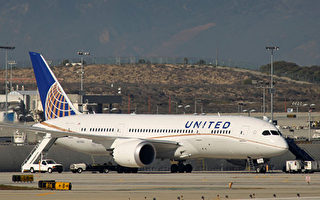 商會主席要求庫默否定機場員工保險法案