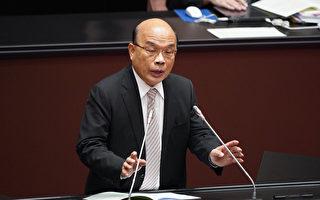 反擊習近平談話 蘇貞昌:不要威脅台灣人