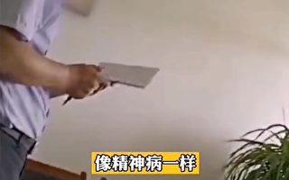 山东党史官员耍官威 打骂下属视频曝光