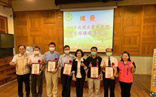 108年民間綠色採購成果優異 環保局表揚
