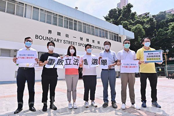 香港區議員促重啟立法會選舉