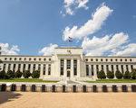 美联储维持零利率 你如何利用从中获益?