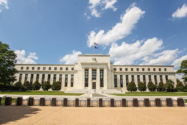 美聯儲維持基準利率 將如何影響你的錢包