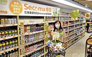 沙田开概念店 一田:上半年超市销售升39%