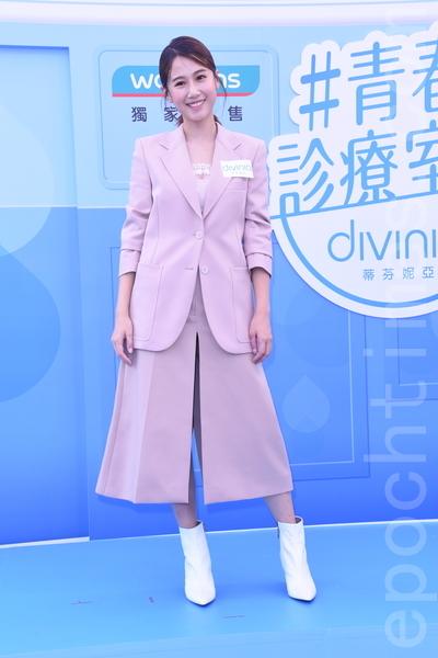 方志友為divinia蒂芬妮亞3日限定青春診療室正式揭幕!