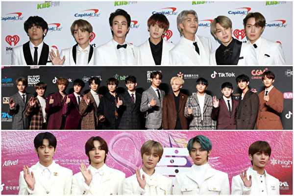 BTS、SEVENTEEN與TXT將出席日本音樂節目