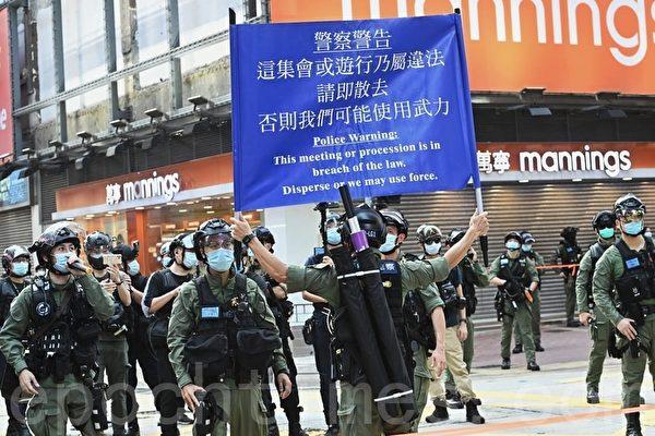组图:9.6港人争立法选举游行 遭港警镇压