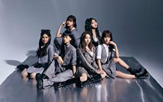 台女团PER6IX今秋推新专辑 清一色灰阶造型服