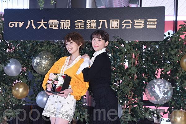 八大電視金鐘入圍分享會袁艾菲入圍戲劇女配角
