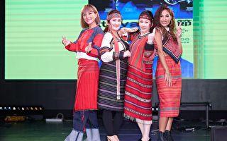 宣传泰雅音乐节 温岚领军原民歌手造势