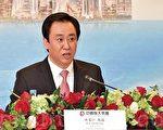 傳恆大被香港大行拒貸 債券折算率降至不足五成