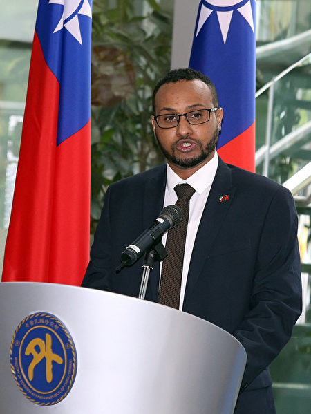 索馬利蘭駐台代表處揭牌 穆姆德致詞