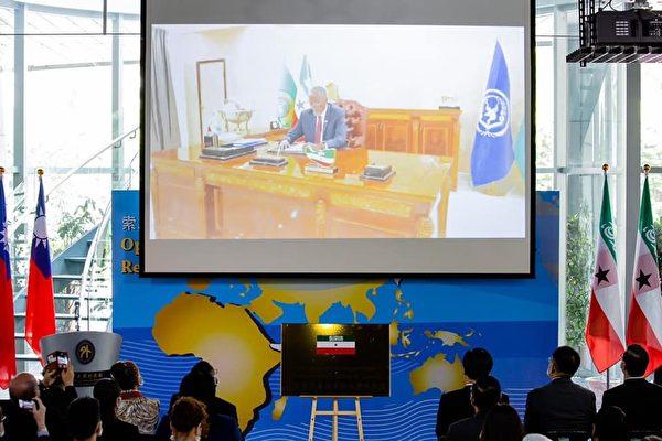 索馬利蘭駐台代表處揭牌 吳釗燮出席