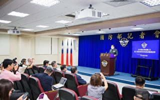 中共军机连两日扰台 台政府发声吁国际重视