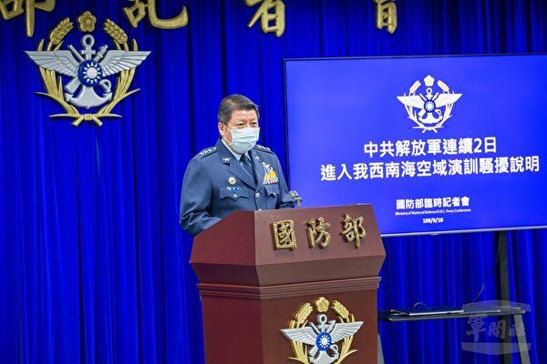 共机连两日扰台 台国防外交部连开记者会发声