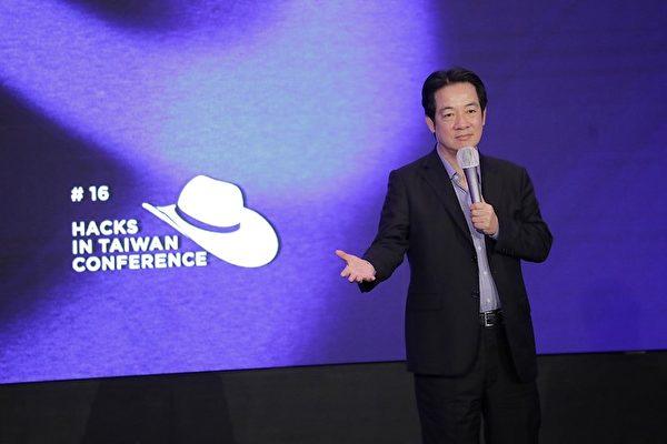 中華民國副總統賴清德2020年9月11日出席「台灣黑客年會HITCON 2020」並致詞。(總統府提供)