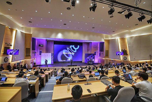 中華民國副總統賴清德2020年9月11日出席「台灣黑客年會HITCON 2020」。(總統府提供)