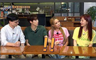 劉在錫新節目開播 與Jessi鬥嘴讓人噴笑