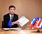 打铁趁热 欧盟代表:台可在欧新经济扮要角
