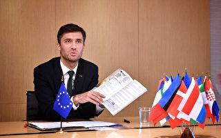 欧盟驻台代表:印太战略与台合作机会处处皆是