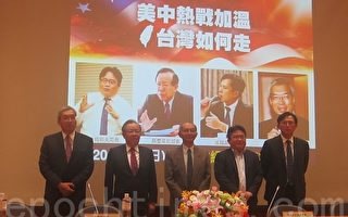 美中热战加温 名家分析反共为台湾带来优势
