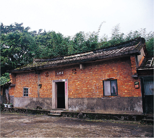 1923年1月15日中華民國前總統李登輝生於三芝源興居。(總統府提供)