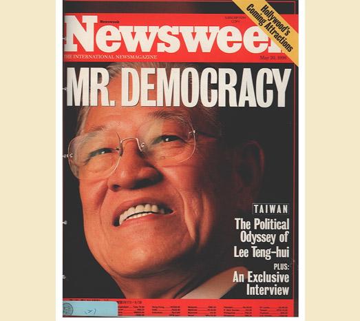 1996年5月20日Newsweek封面稱中華民國前總統李登輝為「民主先生」。(總統府提供)