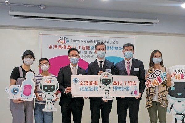 香港56%學童疫情期間度數增加