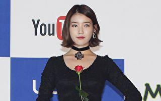 IU迎出道12周年 与粉丝联名捐1亿韩圜助弱势