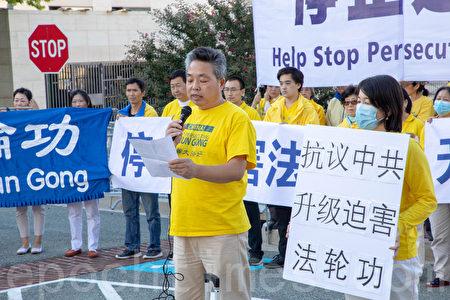 來自北京的法輪功學員王勇(左)從2009年開始修煉法輪功,因為傳播資料被判刑兩年。(林樂予/大紀元)