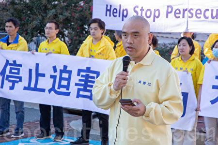 華盛頓DC法輪大法學會發言人林曉旭博士表示,中共升級對法輪功的迫害,只會讓更多中國人反感和遠離中共。(林樂予/大紀元)