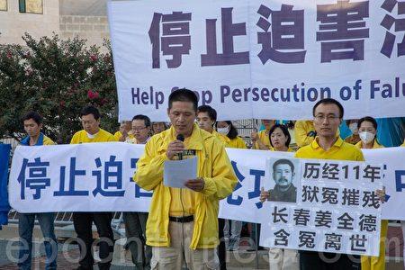 從家人被中共迫害的遭遇中,趙慶凱(左)看清了事實真相,毅然開始修煉法輪功。(林樂予/大紀元)
