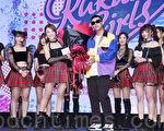 台「樂天女孩」推新曲 玖壹壹健志獻99朵玫瑰