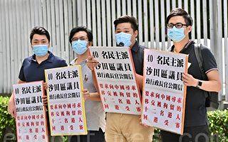 12港人音讯全无 律师怀疑当局设圈套陷害