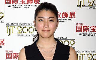 成海璃子宣布与圈外人结婚 婚后也继续工作