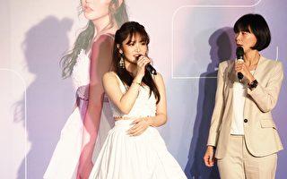 王欣晨新歌MV首映 好歌声跨足戏剧圈